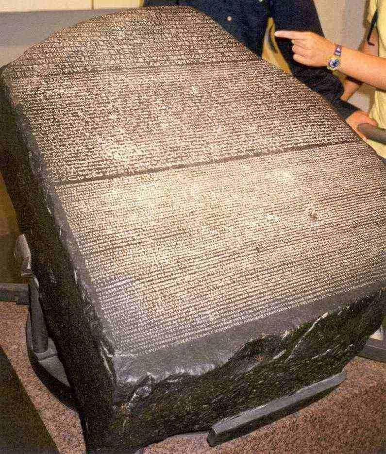 rosetta stone  Rosetta Stone